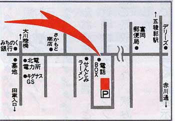 BAR木下酒店のアクセス