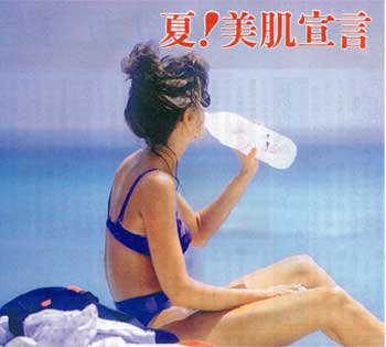 水着で水を飲む女性
