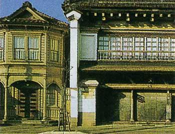 太刀川米穀店