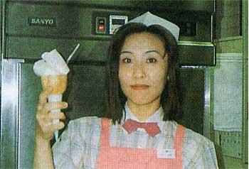 ノルディックファームのアイスクリーム