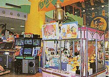 セガ・ワールド金堀店