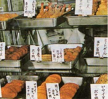 森谷天ぷら店の天ぷら