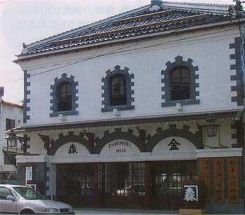 郷土資料館(旧金森洋物店)