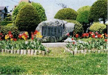 亀井勝一郎文学碑
