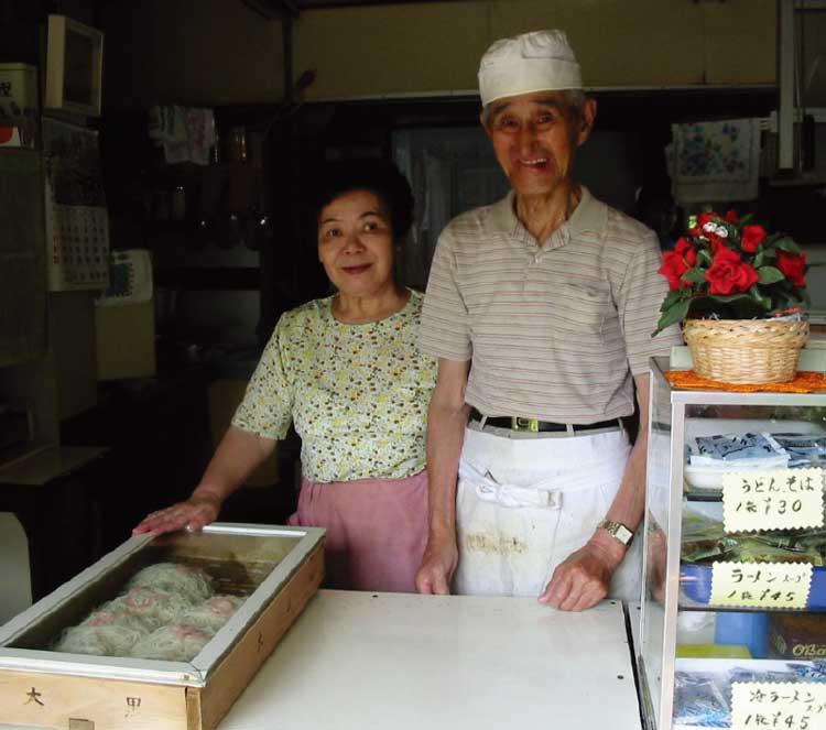 古川うどん店のオーナー夫妻