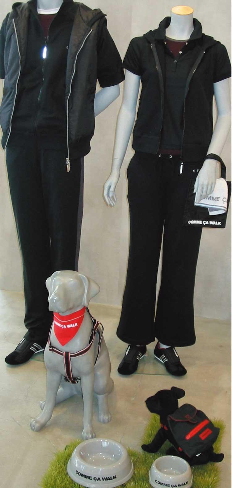 冬向けコムサイズムの犬の散歩用ファッションマネキン