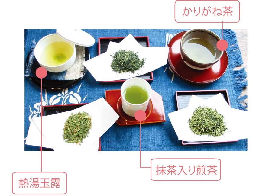 かりがね茶と熱湯玉露と抹茶入り煎茶