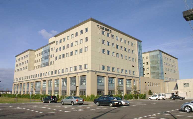 市立函館病院