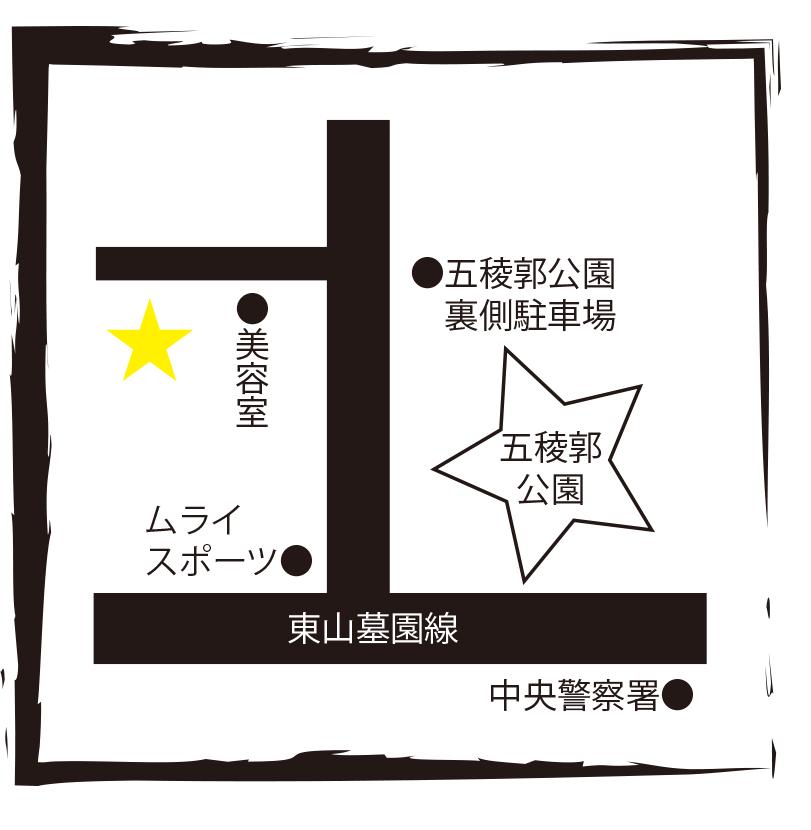 なかみち食堂周辺地図