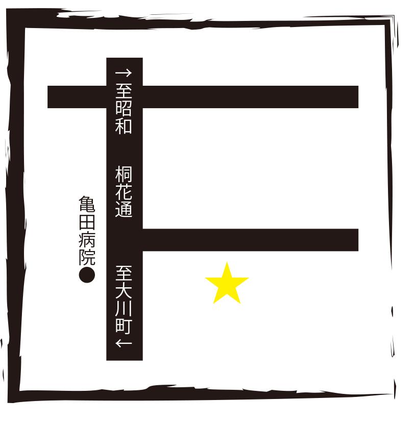 中国料理廣河富岡店周辺地図