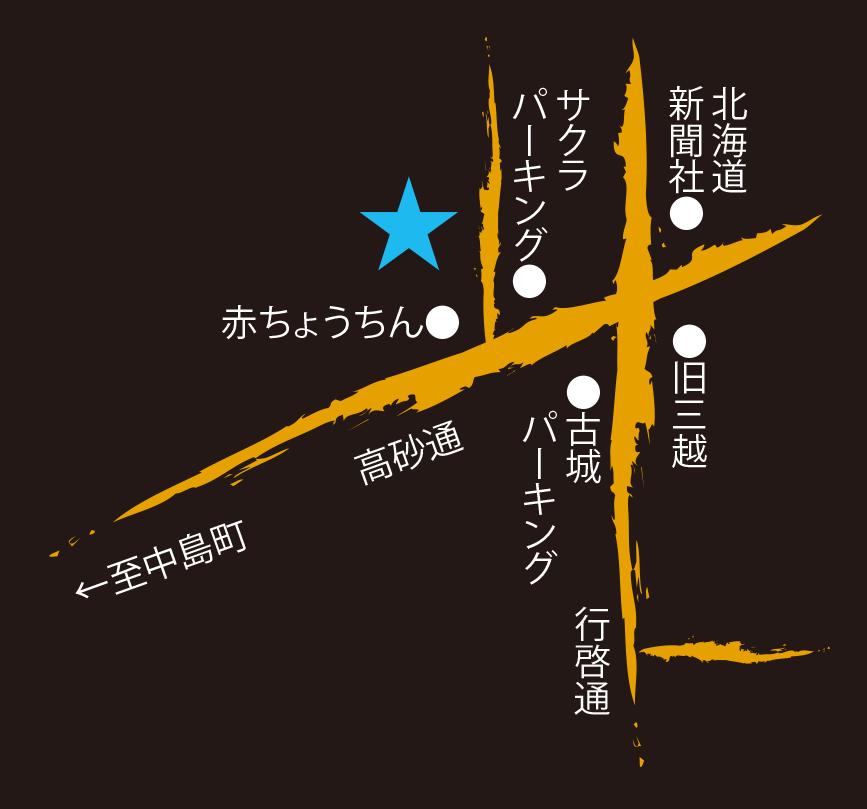 カレー専門店シタール周辺地図