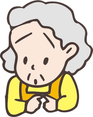 困っているおばあさんのイラスト