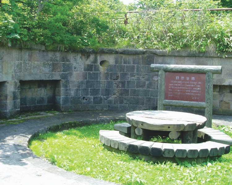 函館山の旧砲台跡