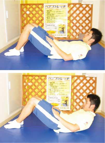 膝を立てて行う腰への負担が少ない腹筋エクササイズ