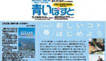 函館で趣味を新しく始めたい人のための講座・スクール10