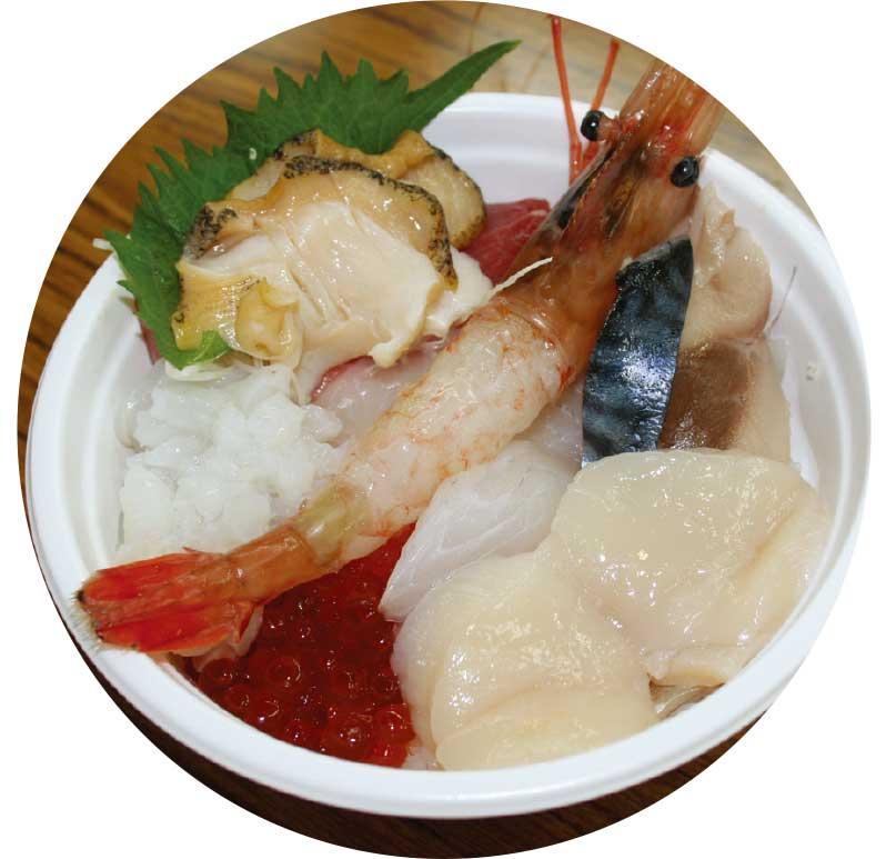 釧路和商市場の勝手丼