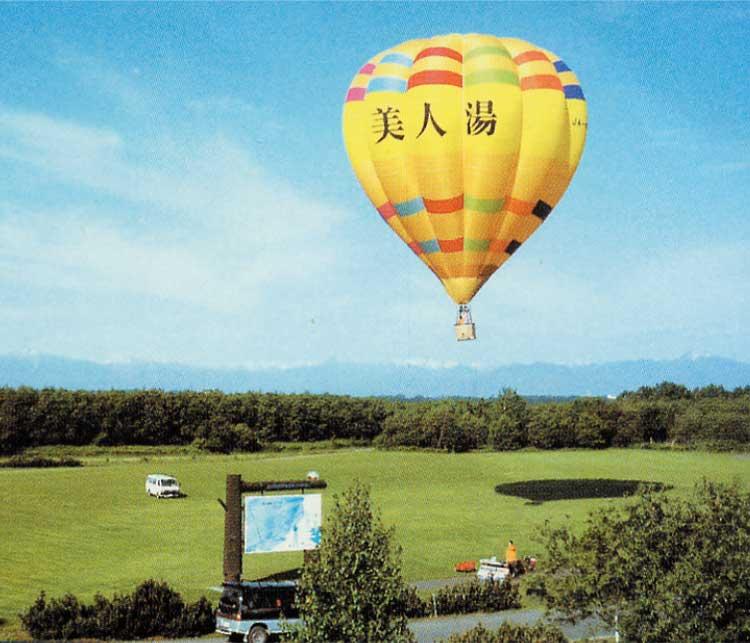 十勝ネイチャーセンターの熱気球フライトツアー