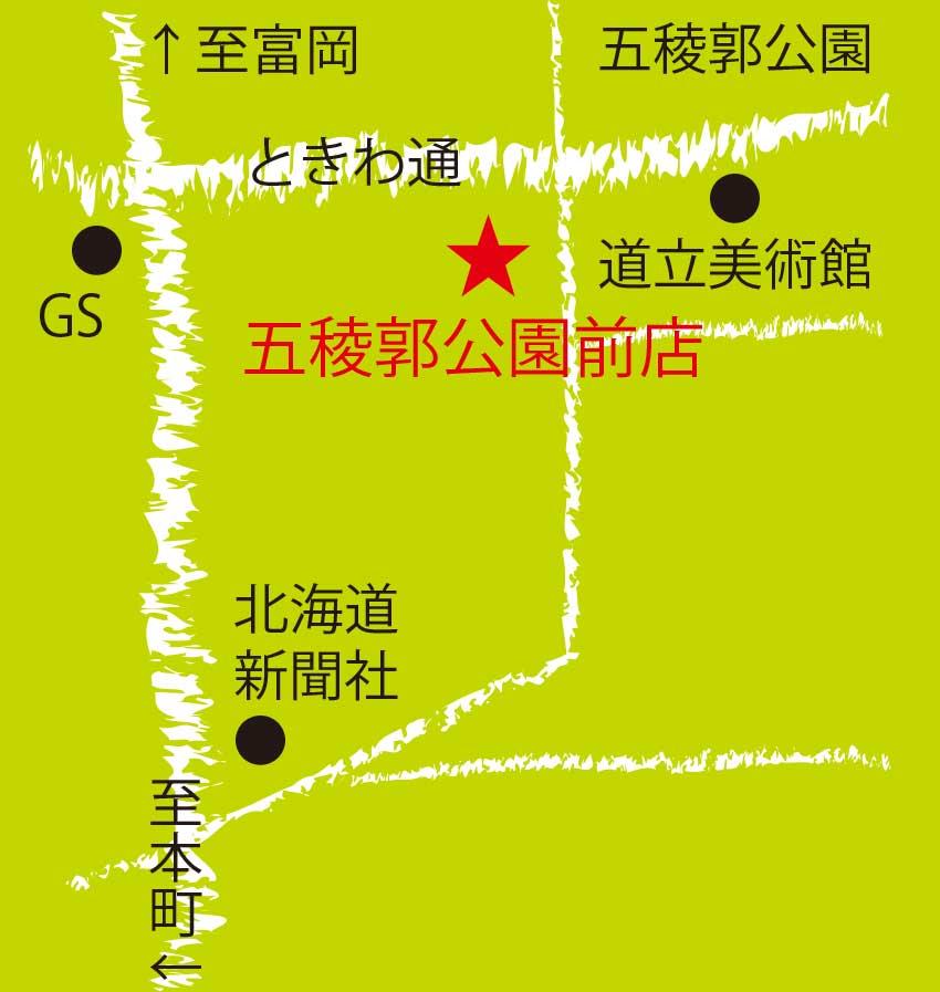 ラッキーピエロ五稜郭公園前店周辺地図