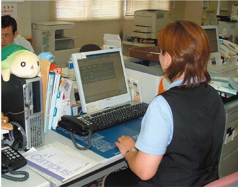函館タクシーケアコール使用地域密着型システム