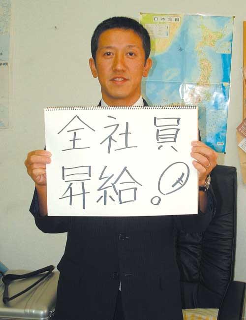 有限会社みのり代表取締役加藤進さん