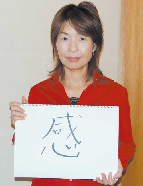 児童文学作家森越智子さん