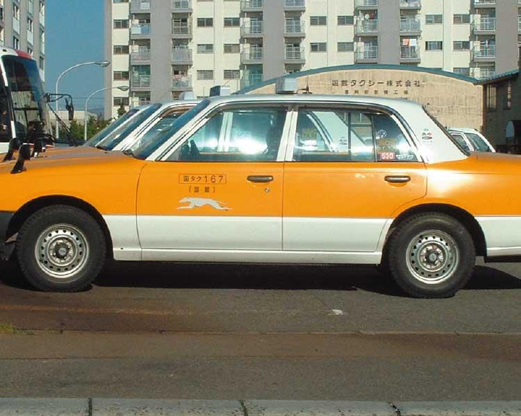 函館タクシー