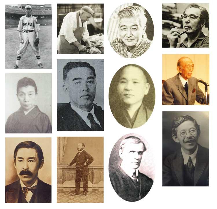 函館ゆかりの偉人たち