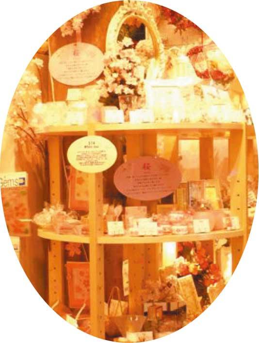 函館クリスマススクエアのアロマコーナー