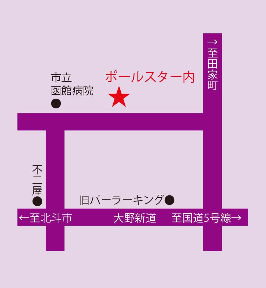 ハグカフェ周辺地図