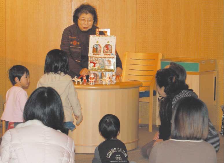 函館市中央図書館のおはなしのへや
