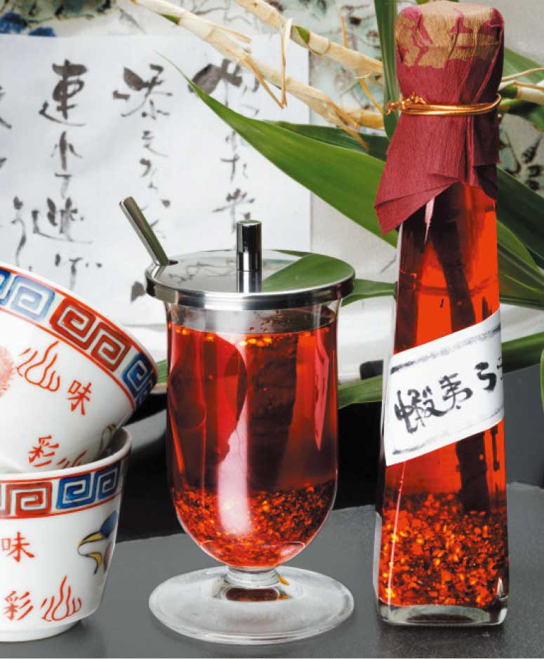 函館麺厨房あじさいの蝦夷ラー油