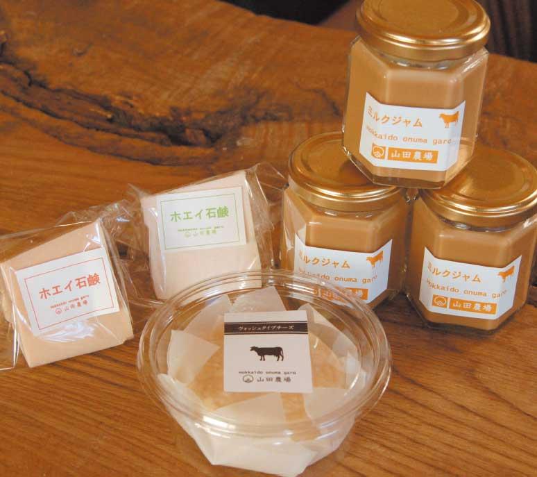 山田農場チーズ工房のホエイ石鹸とミルクジャム