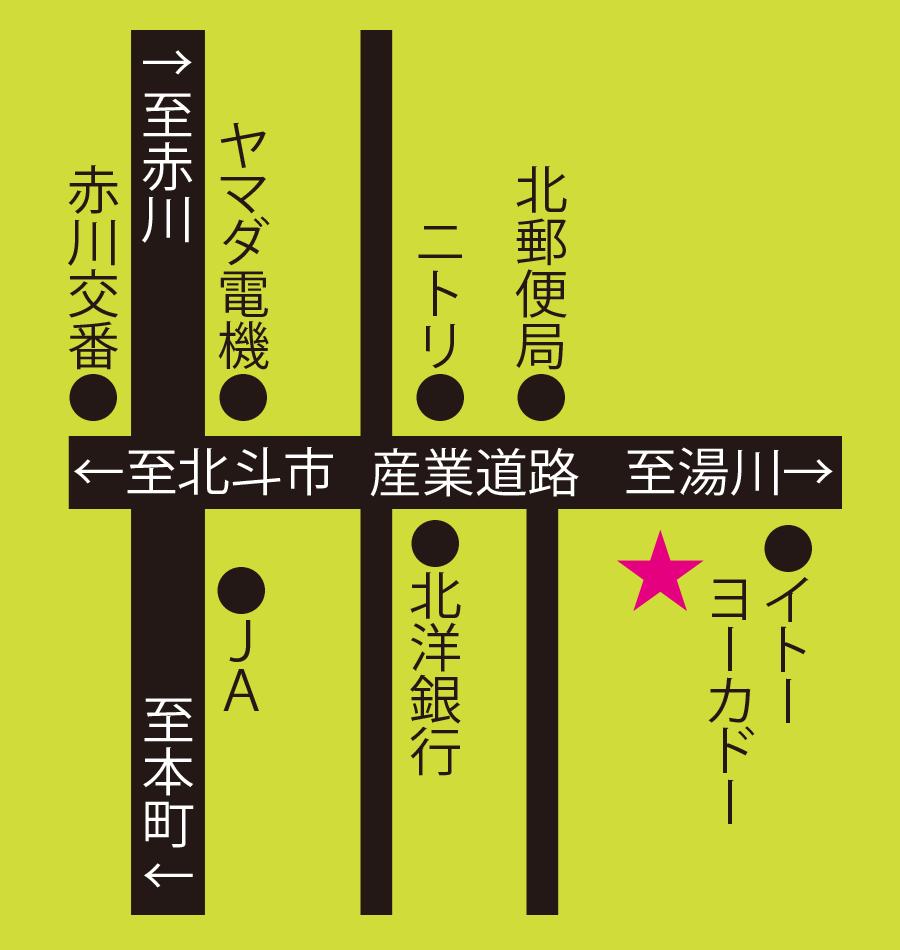 パーラーフタバヤ長崎屋店周辺地図