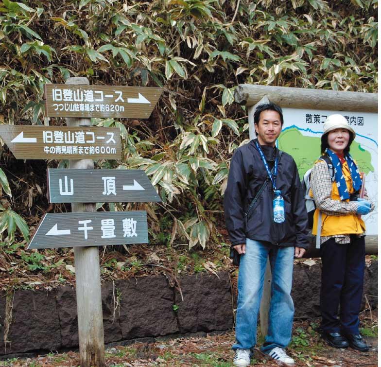 函館山山頂と千畳敷の分かれ道にいる青山編集長と村本ゆり子さん