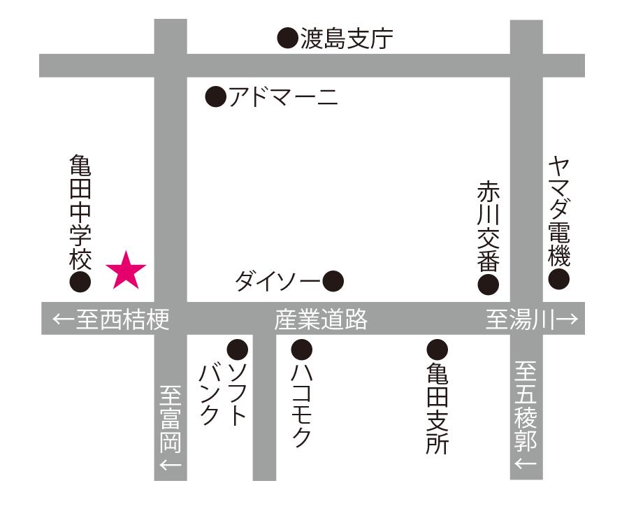 Coffeeダイニングこまつ周辺地図