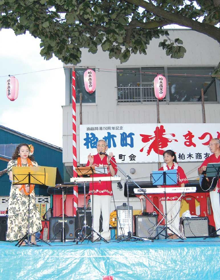 柏木町港まつりで演奏するファイブエコーズ