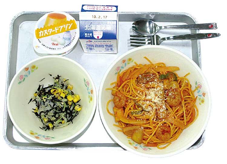 函館市立亀田小学校のスパゲティの給食