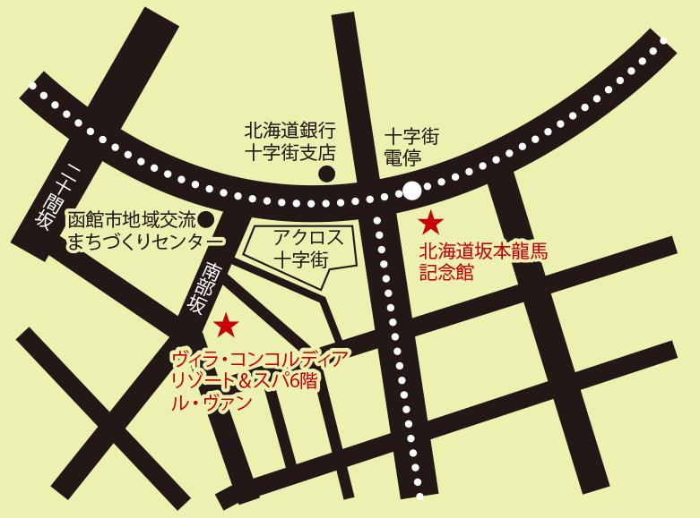 坂本龍馬記念館周辺地図