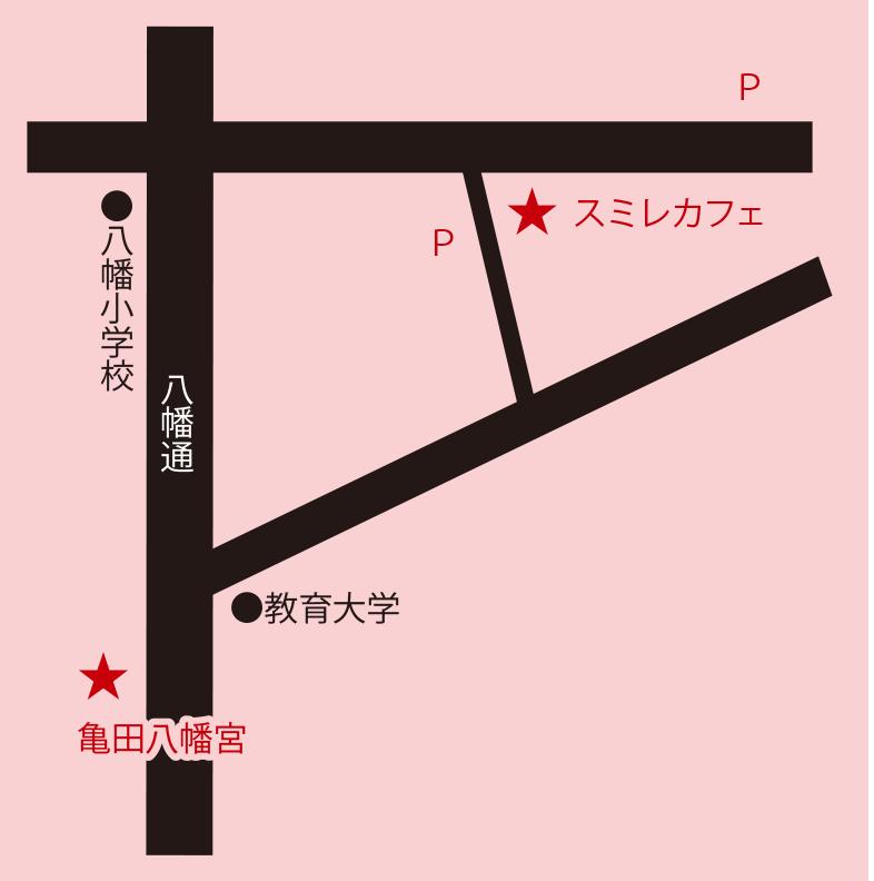 スミレカフェ周辺地図