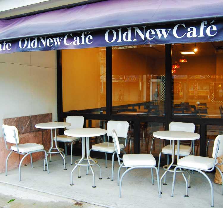 Old New Caféのオープンテラス