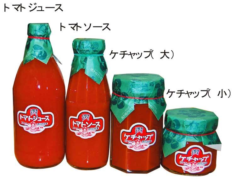 宮子さんの手作り工房の手作りトマトケチャップ