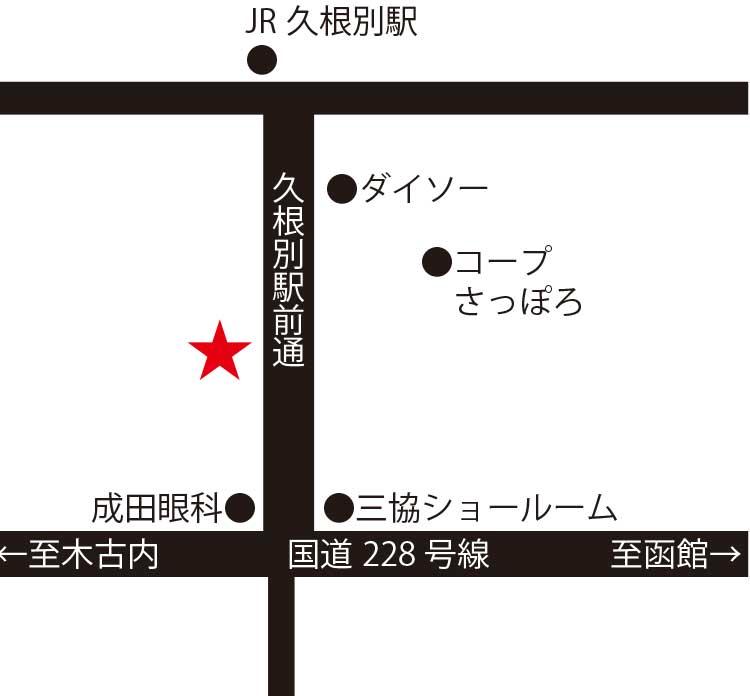 麺処しなの周辺地図