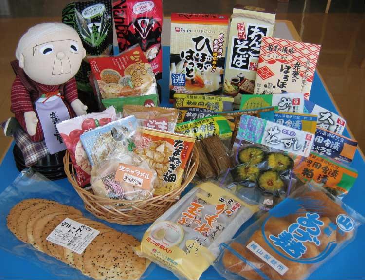 天然温泉「ゆうひの館」で買える秋田の名産品