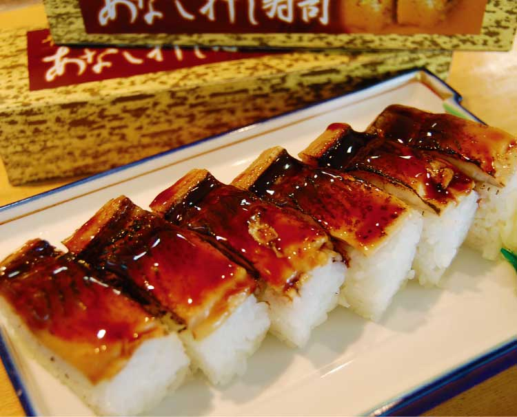 青葉鮨の穴子の押し寿司