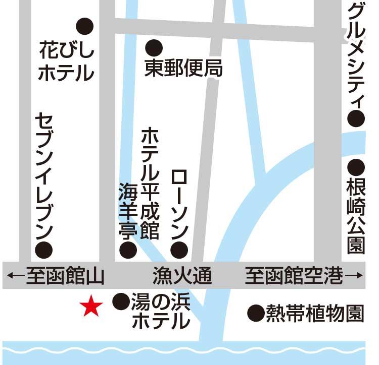 割烹旅館若松周辺地図