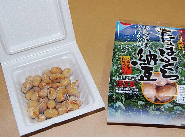 株式会社だるま食品本舗の函館たまふくら納豆