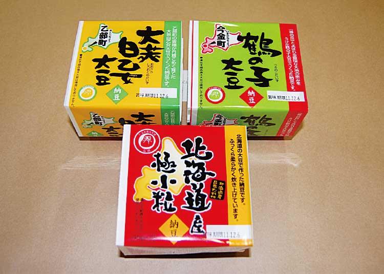 株式会社だるま食品本舗の鶴の子大豆納豆と大莢白乙女大豆納豆と北海道産極小粒納豆