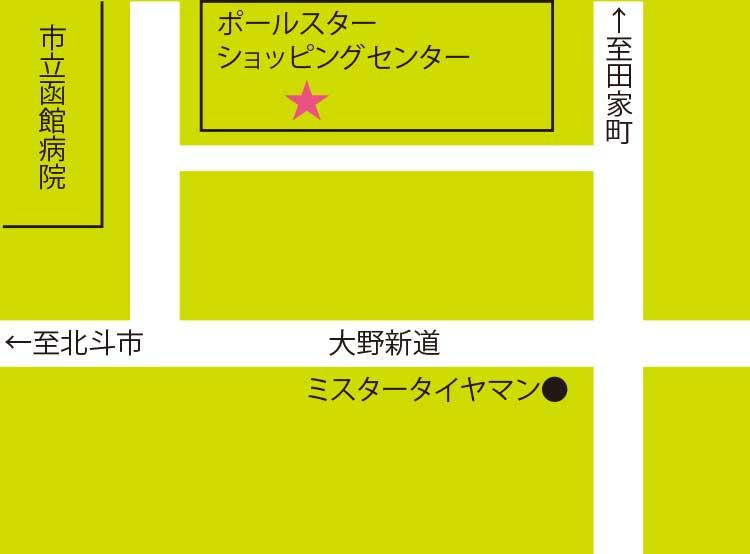 MAMAIKUKO函館ポールスター店周辺地図