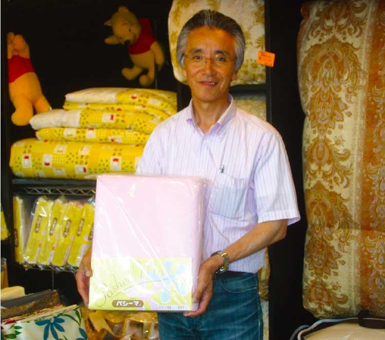 タジマ寝具の田島社長