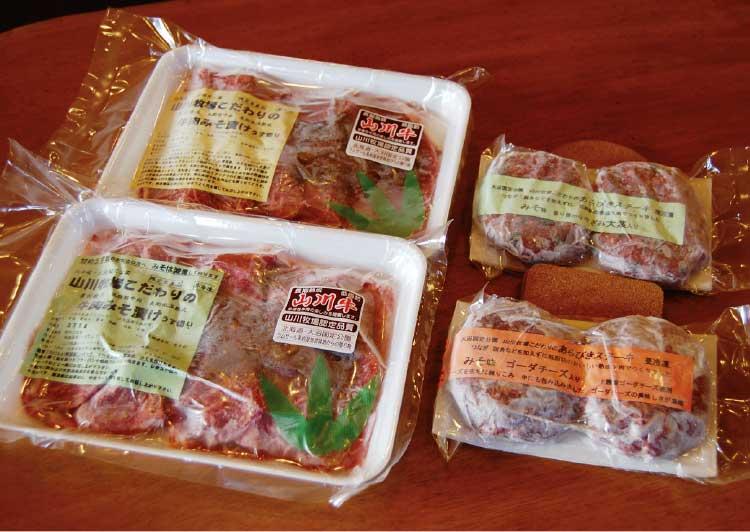 山川牧場モータウンファクトリーの牛肉みそ漬け